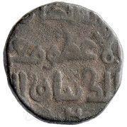 Fals - Jital - Taj al-Din Yildiz Ghorid of Ghazna / Lahore mint – avers