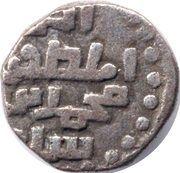 1 Jital - Mu'izz ud-Din Muhammad bin Sam (Lahore mint) – revers