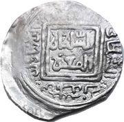 Dirham - Taj al -Din Yildiz Muhammad ibn Sam (Ghorid of Ghazna / Ghazna mint) – avers