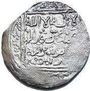 Dirham - Taj al -Din Yildiz Muhammad ibn Sam (Ghorid of Ghazna / Ghazna mint) – revers
