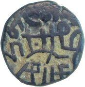 Jital - Muizz al-din Muhammad bin Sam - 1173-1206 AD (Ghorid of Ghazna / Lahore mint) – avers