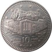 10 pence Elizabeth II (4ème effigie, 2ème type) – revers