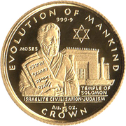 1/25 Crown - Elizabeth II (Israelite Civilisation - Judaism) – revers