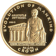 1/25 Crown - Elizabeth II (Greek Civilisation - Athens) – revers