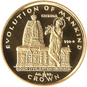 1/25 Crown - Elizabeth II (Indian Civilisation - Hinduism) – revers