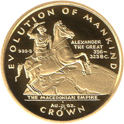 1/25 Crown - Elizabeth II (The Macedonian Empire) – revers