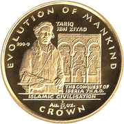 1/25 Crown - Elizabeth II (Islamic Civilization) – revers