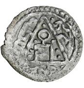 """Dirham """"Yarmag"""" - Tode Mongke Khan - 1280-1287 AD (Qrim mint) – avers"""