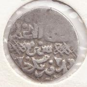 Dang - Uzbek Khan 1291 - 1341 ( Sarai al Jadid) – avers