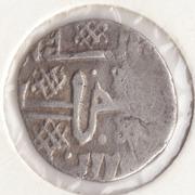 Dang - Uzbek Khan 1291 - 1341 ( Sarai al Jadid) – revers