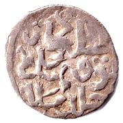 AR Dang - Tokhtamysh (1381 - 1399) Sarai al-Jadid – avers