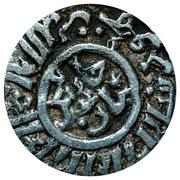 Dirham - Jani Beg - 1342-1357 AD (Saray al-Jadida) – avers