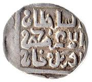 """Dirham """"Dang"""" - Mohammad Öz Beg Khan (1313-1341), Sarai mint – avers"""