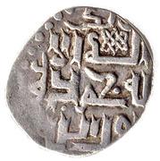 """Dirham """"Dang"""" - Mohammad Öz Beg Khan (1313-1341), Sarai mint – revers"""