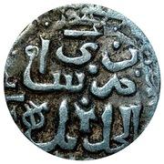 Dirham - Jani Beg - 1342-1357 AD (Saray al-Jadida) – revers