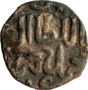 """Dirham """"Dang"""" - Berdi Beg (Saray al-Jadida mint) – avers"""