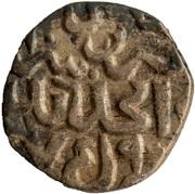 "Dirham ""Dang"" - Berdi Beg (Saray al-Jadida mint) – revers"