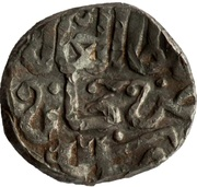 "Dirham ""Dang"" - Khizr Khan (Saray al-Jadida mint) – avers"