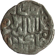 "Dirham ""Dang"" - Jani Beg Khan - 1342-1357 AD (Gulistan mint) – avers"