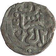 "Dirham ""Dang"" - Jani Beg Khan - 1342-1357 AD (Gulistan mint) – revers"