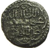 "Dirham ""Dang"" - Jani Beg Khan - 1341-1352 AD (Saray al-Jadida mint) – avers"