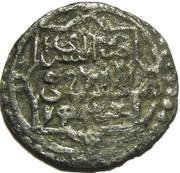 "Dirham ""Dang"" - Jani Beg Khan - 1341-1352 AD (Saray al-Jadida mint) – revers"