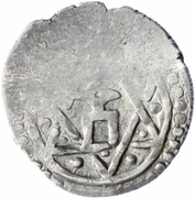 """Dirham """"Dang"""" - Talabuga Khan  - 686 AH – revers"""