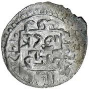 """Dirham """"Yarmag"""" - Tode Mongke Khan - 1280-1287 AD (Qrim mint) – revers"""