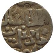 Dang - temp. Tini Beg /Jani Beg Khan 1341-1342 AD – avers