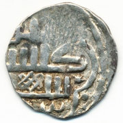Dang - Jani Beg Khan 1342 - 1357 AD (Gulistan) – revers
