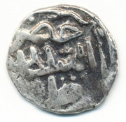 Dang - Khizr Khan 1360 - 1361 (Azaq) – avers