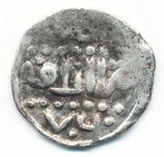 Dang - Khizr Khan 1360 - 1361 (Azaq) – revers
