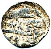 Dang - Nawruz (1360), Gulistan – revers