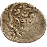 "Dirham ""Dang"" - Tokhtamysh khan (Qrim mint) – avers"