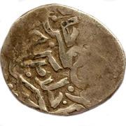 "Dirham ""Dang"" - Tokhtamysh khan (Qrim mint) – revers"