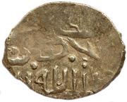 """Dirham """"Dang"""" - Pulad Khan (Bulghar  mint) – avers"""