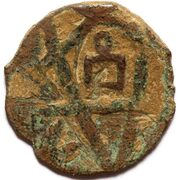 Pul - Five-rays star with Tamga - temp. Muhammad Öz Beg Khan (Bulghar mint) – avers