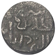 Pul - Jani Beg Khan (Saray al-Jadida mint - two-headed eagle type) – avers