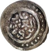 1 Yarmaq  - Toqta - Qrim – avers
