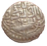 Dang MUHAMMAD BULAQ (1369-1380) – avers