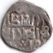 1 Dirham - Toqtamish Khan - 782-797AH (Saray al-Jadida mint) – avers