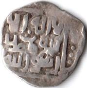 1 Dirham - Toqtamish Khan - 782-797AH (Saray al-Jadida mint) – revers