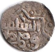 1 Dirham - Toqtamish Khan - 794AH (Unknown mint) – avers