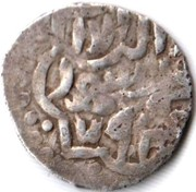 1 Dirham - Toqtamish Khan - 794AH (Unknown mint) – revers