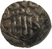 Dang - Djanibeg (Saray al-Jadida, style korasmien) – revers