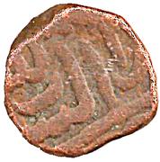 1 Falus - Abd Allah Qutb Shah – avers