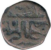 1 Falus - Abdullah (Golkonda Sultanate) – revers