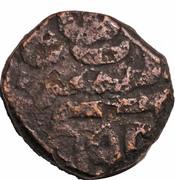1 Falus - Abu Hasan Qutb Shah (1672-1687) – avers