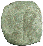 1 obol, 1 pfennig Massimiliano I – revers