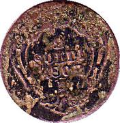 2 Soldi - Francesco II – revers